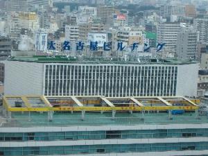 11 大名古屋ビルヂング 15Fから 2.JPG