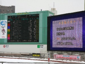 120229川崎競馬 雪のため中止-04.jpg