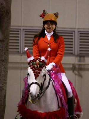 川崎競馬の誘導馬 12月開催 xmas 平場Ver ユーちゃん 1
