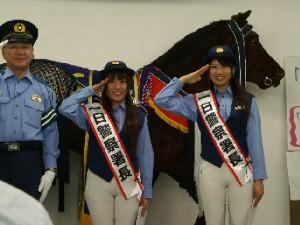 川崎競馬の誘導馬騎乗者が1日警察署長に 1