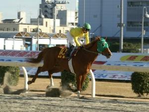 竹見カップ 第1戦 優勝は町田直希騎手