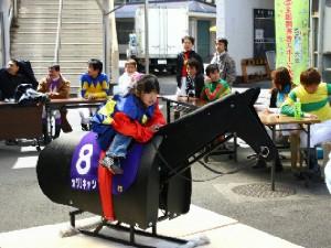 03競馬体験-2