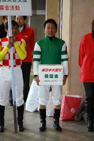 110325川崎駅で募金活動 今野騎手会長
