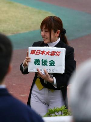 川崎競馬の誘導馬 4月開催 義援金募金Ver 2.jpg