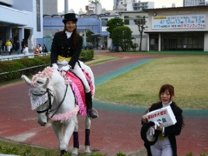 川崎競馬の誘導馬 4月開催 義援金募金Ver 3.jpg