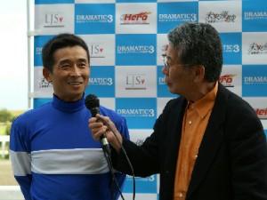 表彰式 菅原勲騎手3