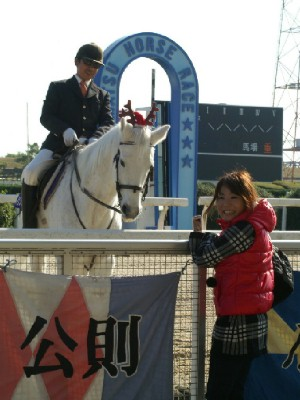 誘導馬 コラボ企画 in 笠松 2
